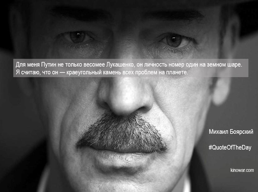 Цитата дня Михаил Боярский kinowar.com