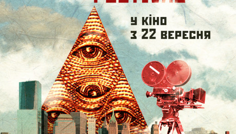 Фестиваль короткометражек Манхэттен