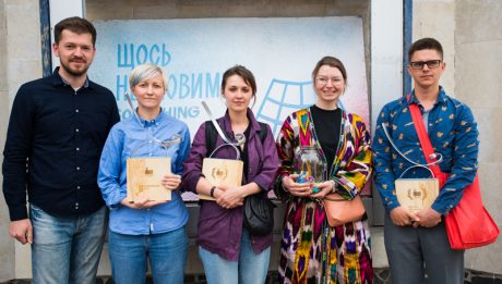 5-й фестиваль кіно та урбаністики «86» оголошує переможців