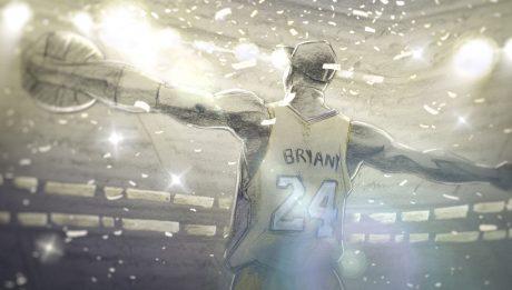 Дорогий Баскетбол Кобі Брайянт