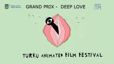 Turku Animated Film Festival (TAFF)