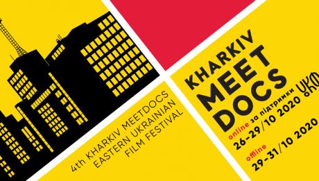 Kharkiv MeetDocs