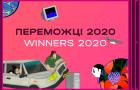 Фестиваль LINOLEUM оголосив переможців