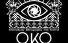 12-19 вересня Перший міжнародний етнографічний кінофестиваль «ОКО» запрошує у подорож 29 країнами світу