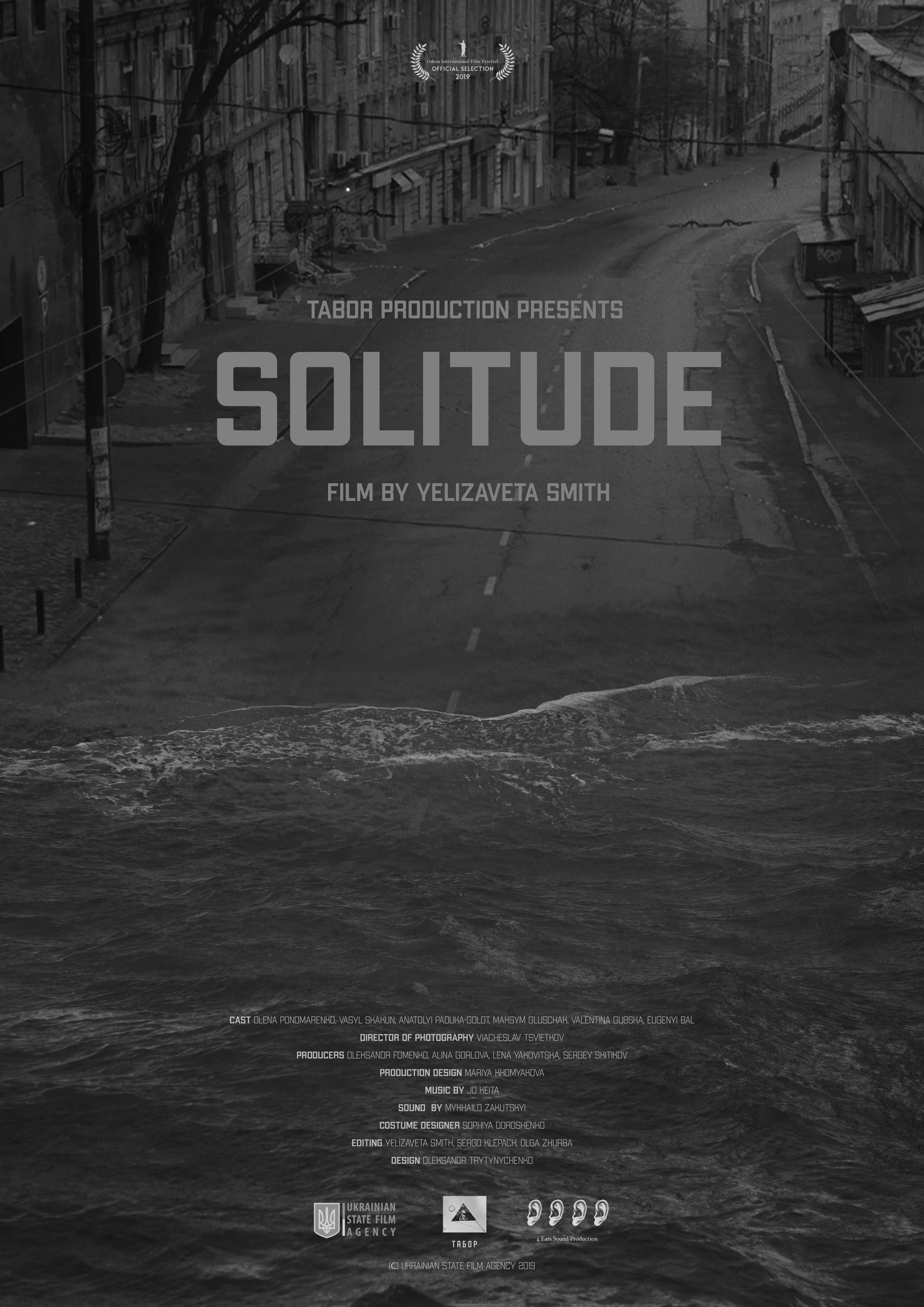 Короткометражний фільм Solitude режисерки Єлизавети Сміт візьме участь у фестивалі Raindance