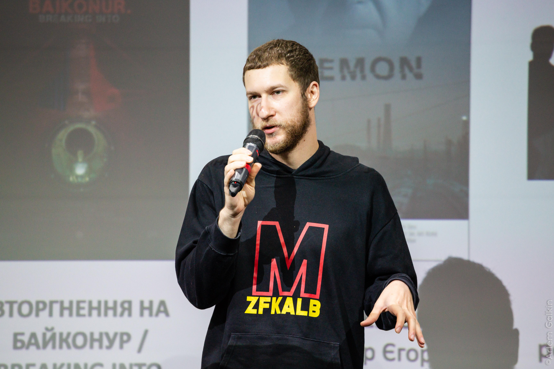 Харьков фестиваль