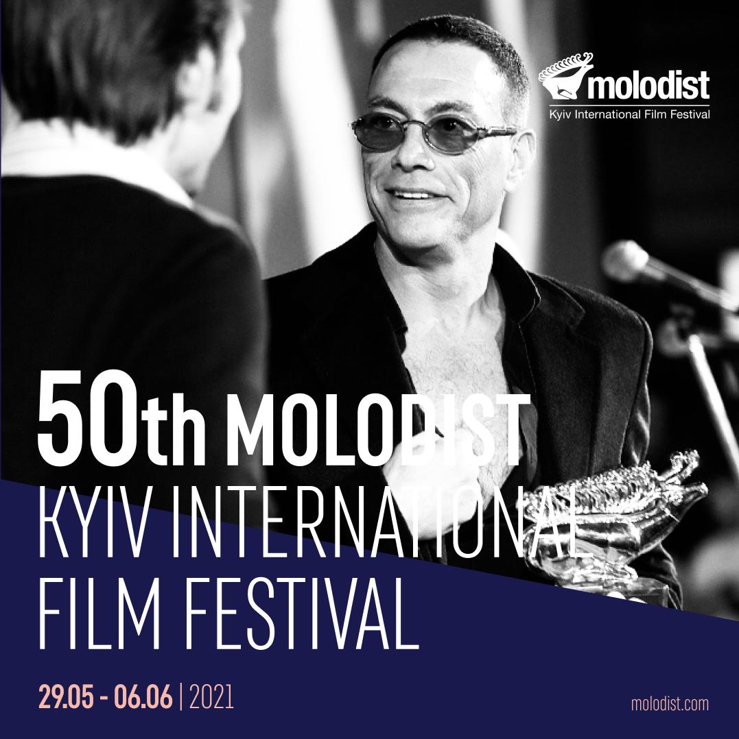 50-й фестиваль Молодість