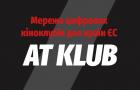 Розпочинає свою роботу платформа цифрових кіноклубів AT Klub для країн ЄС