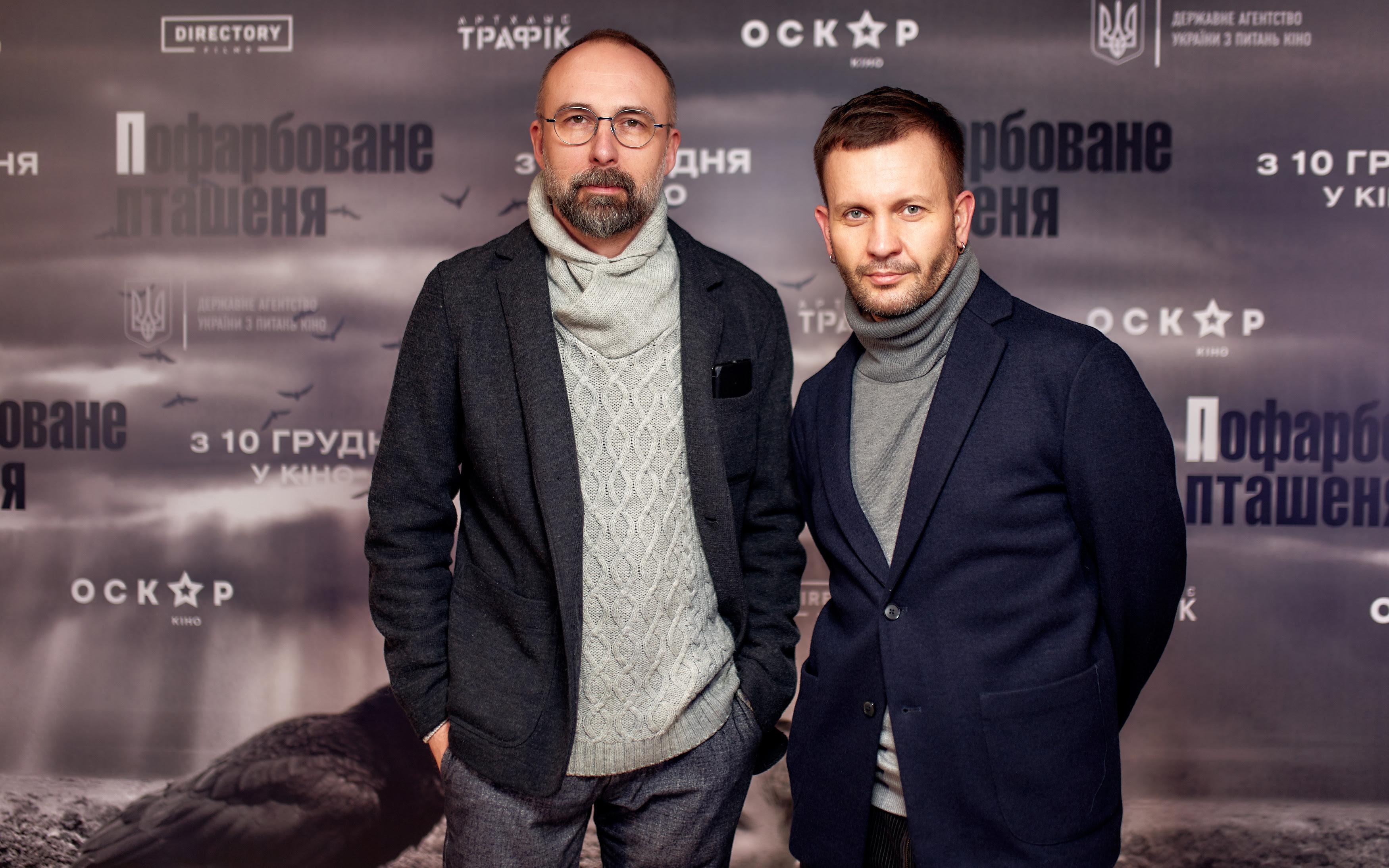 Ігор Савиченко та Андрій Алфьоров