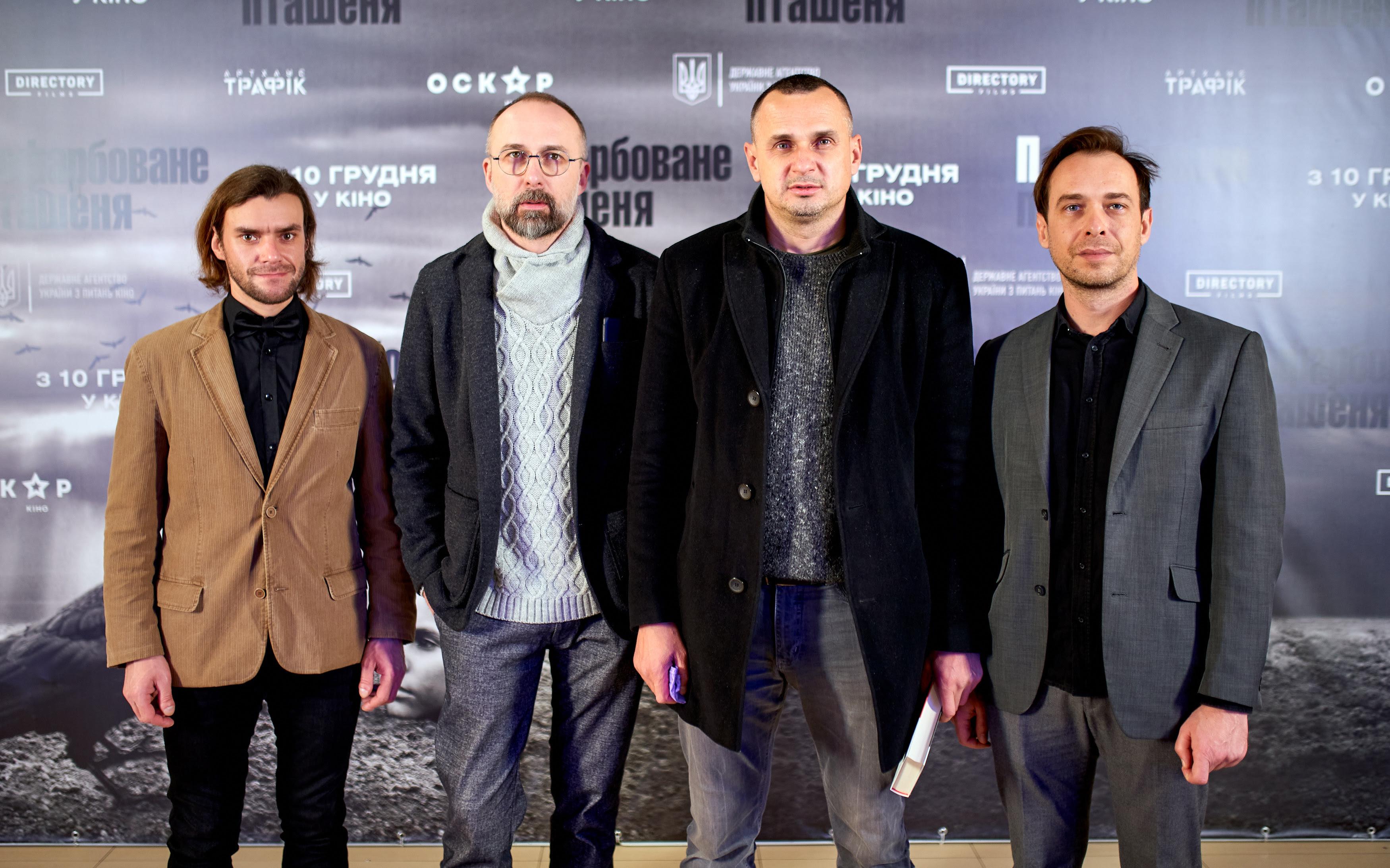 Остап Дзядек, Ігор Савиченко, Олег Сенцов, Євген Черніков