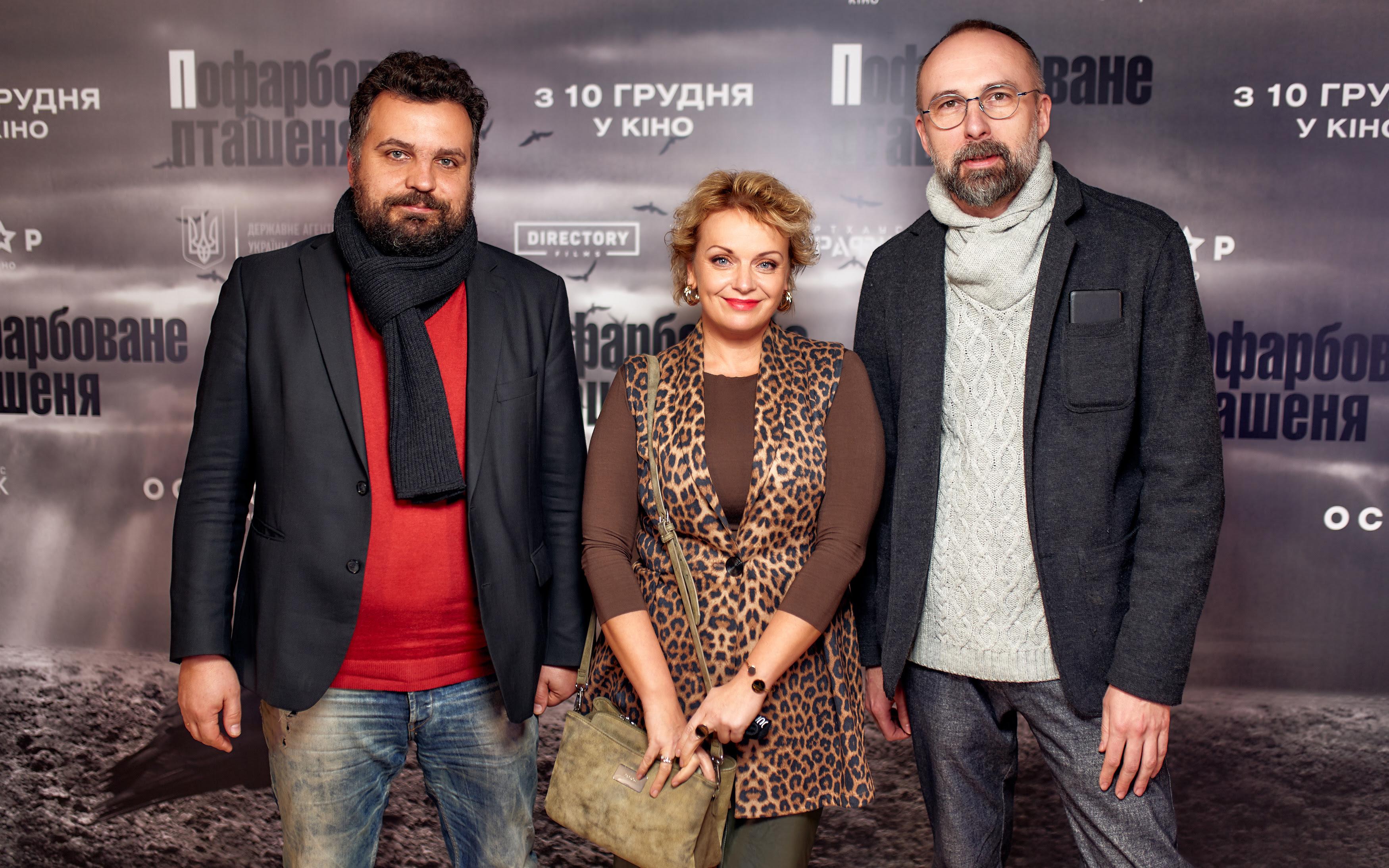 Пилип Іллєнко, Ірма Вітовська, Ігор Савиченко