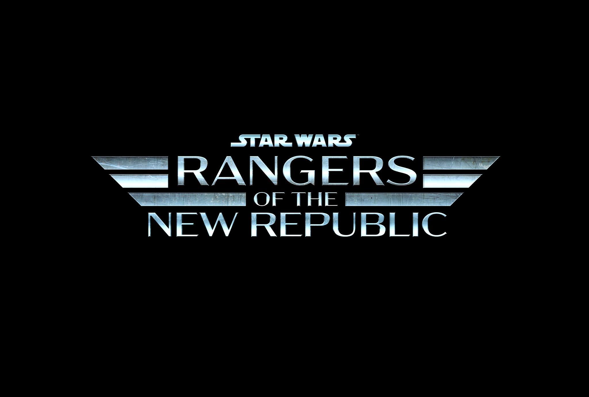 Рейнджеры Новой Республики (Rangers of the New Republic)