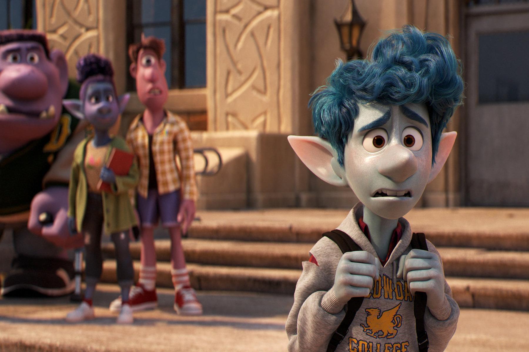 Вперед (Onward) Pixar
