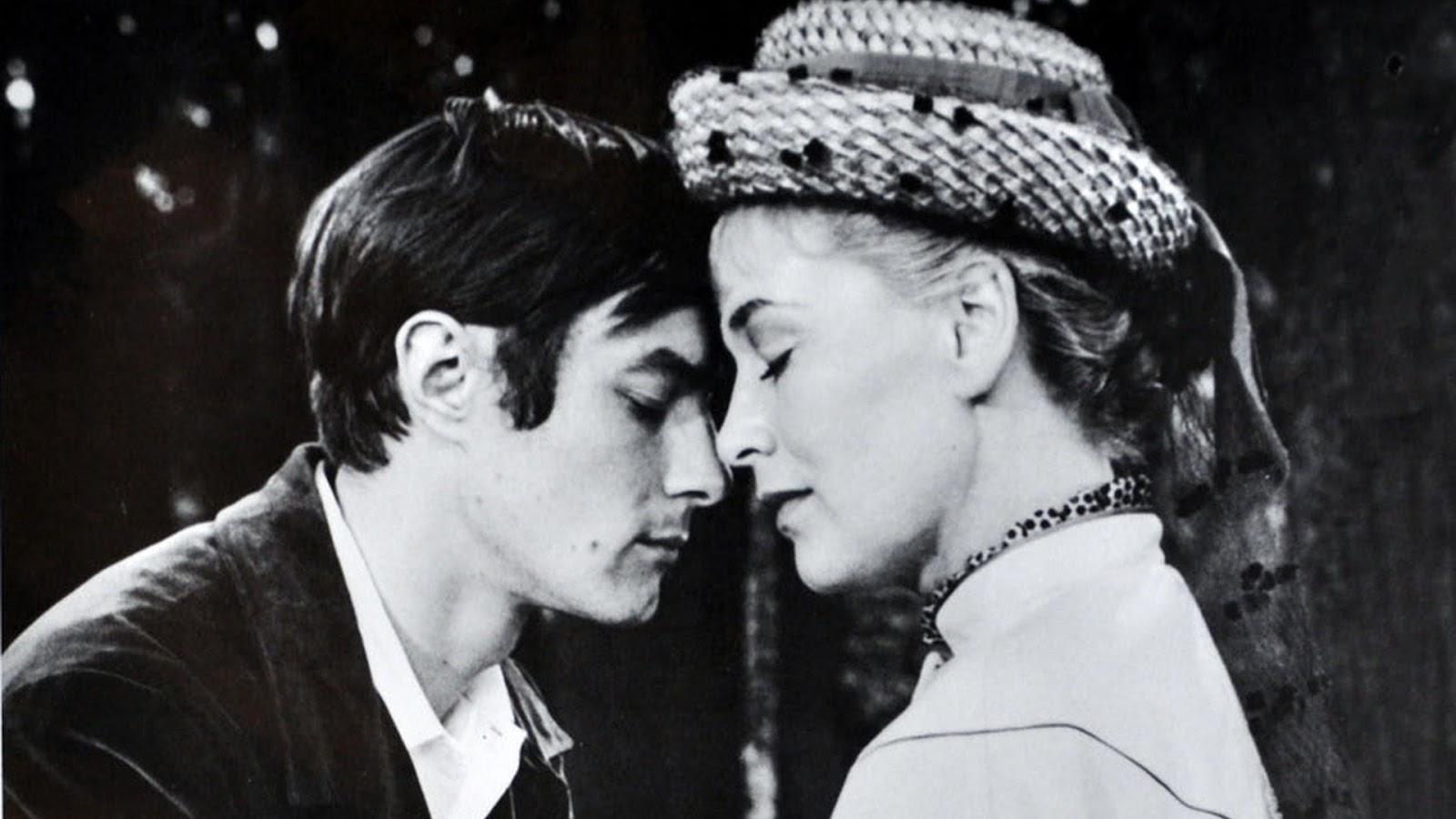 Гертруда (Gertrud) 1964