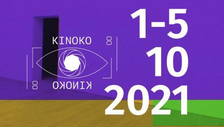 фестиваль КІНОКО ДАТИ 2021