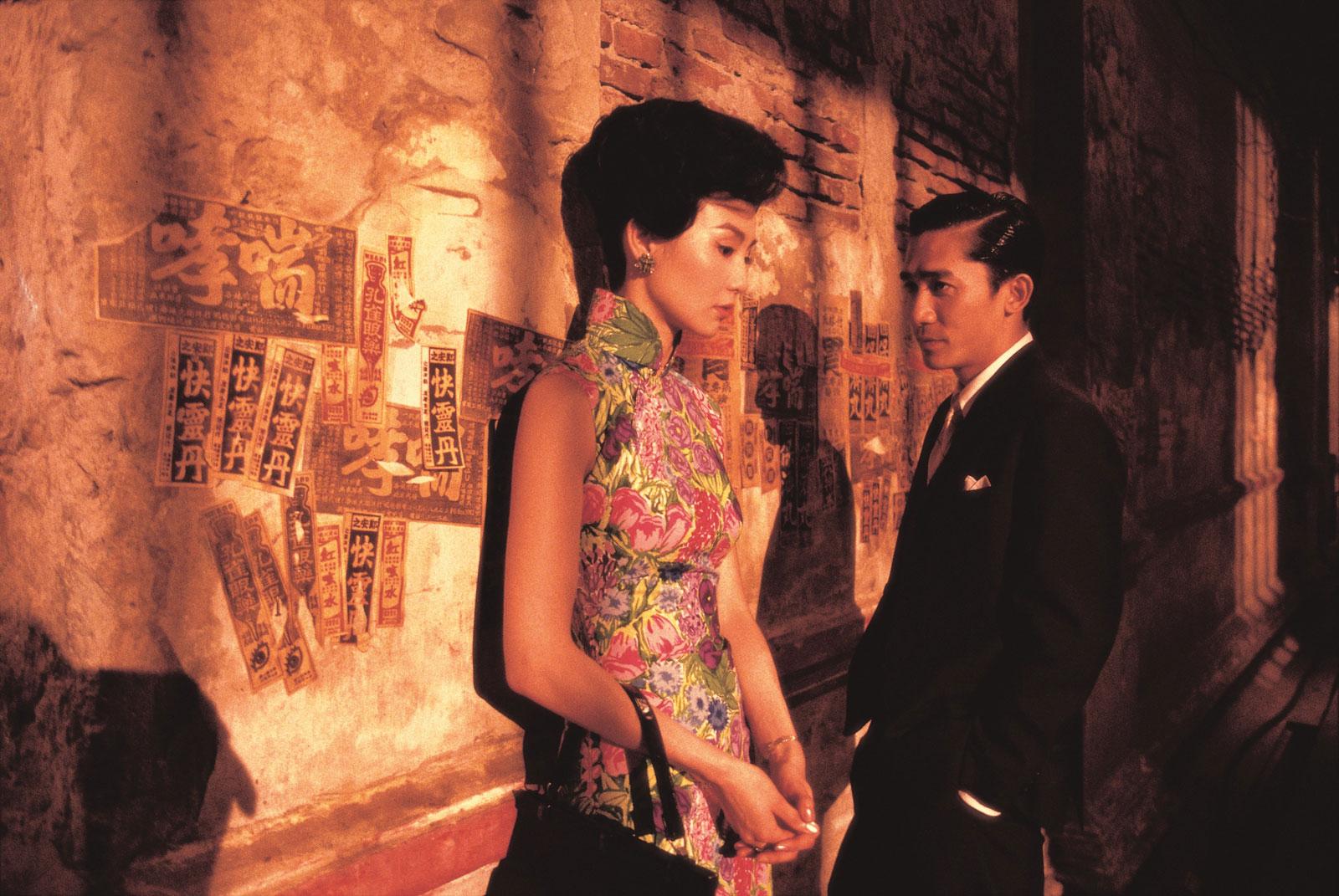 Любовное настроение (Fa yeung nin wah, 2000