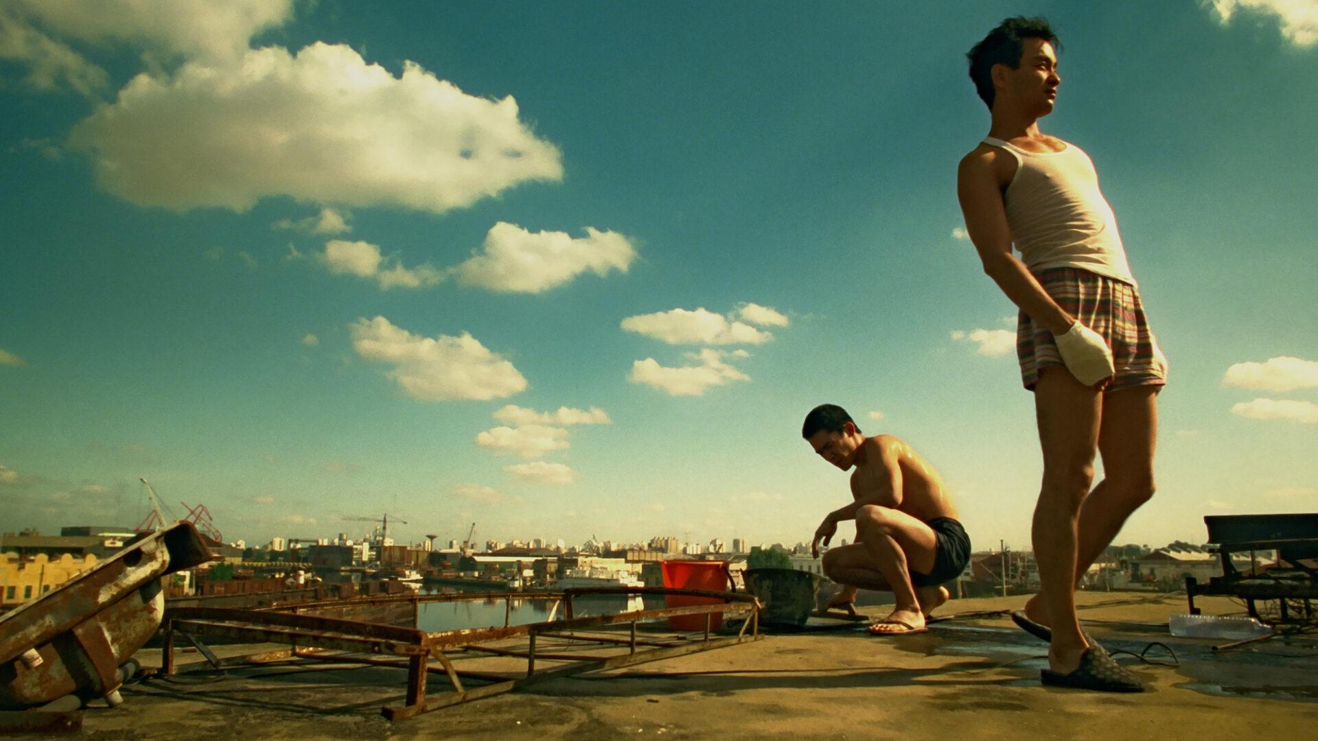 Счастливы вместе (Chun gwong cha sit, 1997