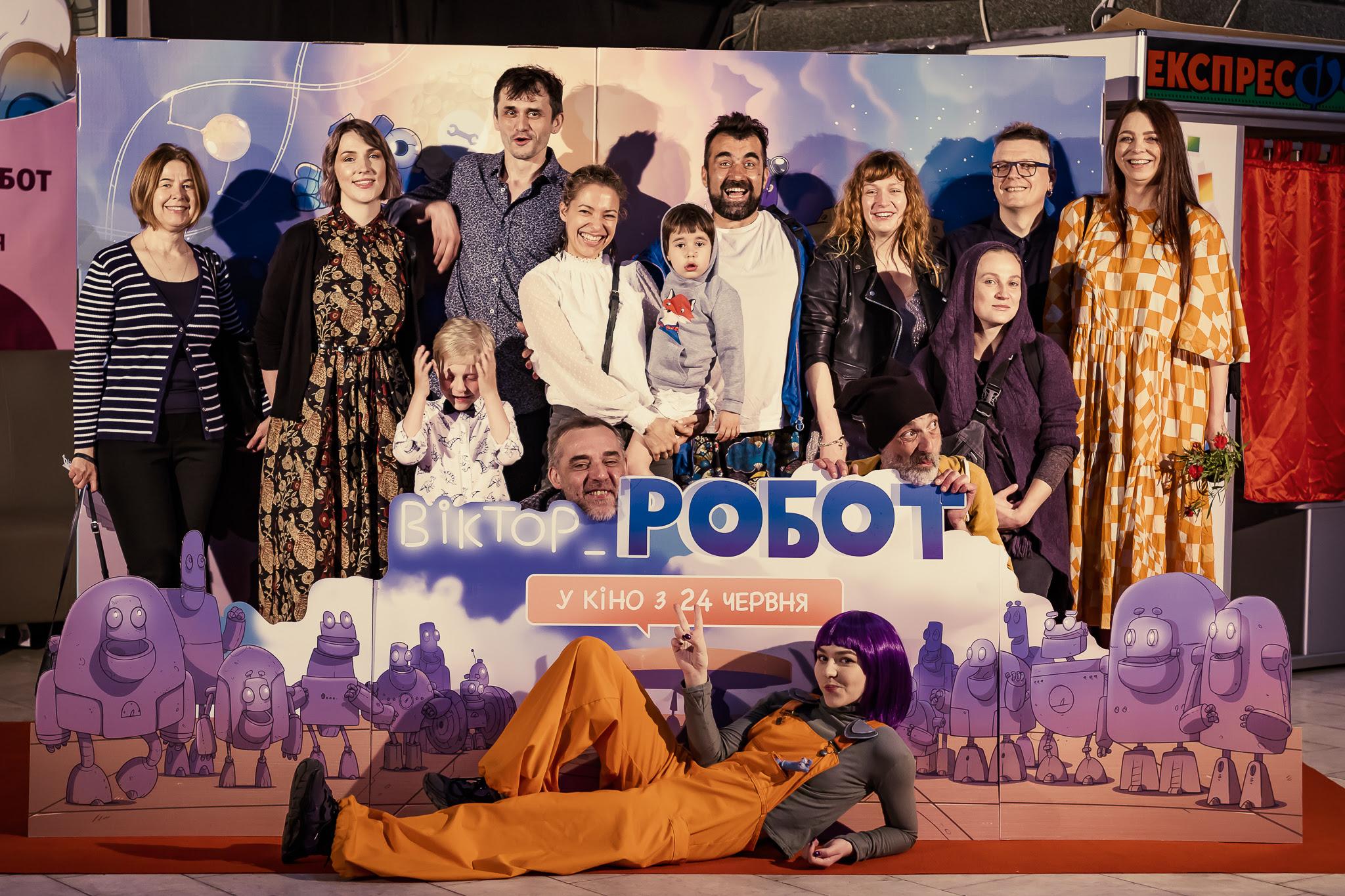Творці фільму «Віктор_Робот»