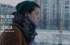 Український фільм «Стоп-Земля» отримав «Кришталевого ведмедя» Берлінале