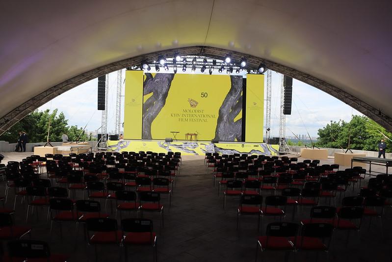 Церемонія відкриття ювілейного КМКФ «Молодість»
