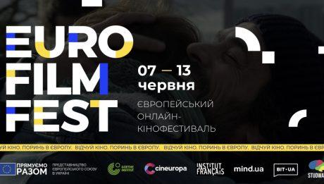онлайн-фестиваль європейського кіно EUFF 2021