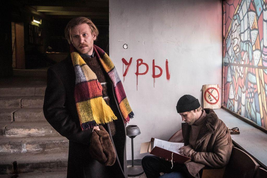 «Петровы в гриппе», Кирилл Серебренников
