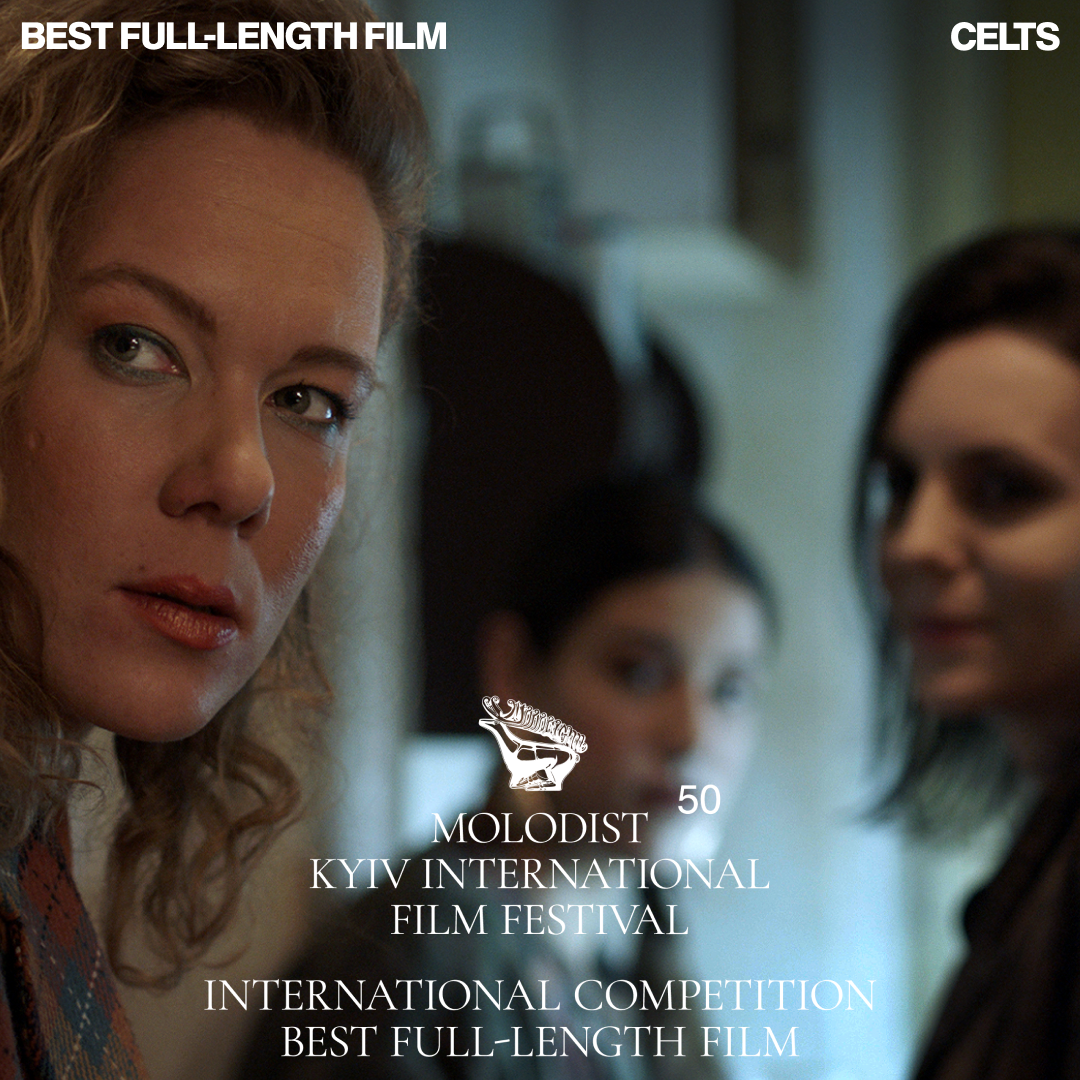 Найкращим повнометражним фільмом Міжнародного конкурсу стала картина «Кельти» Міліци Томовіча