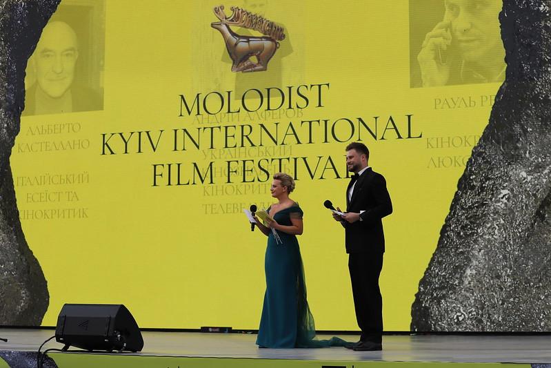 Церемонія нагородження переможців 50-го ювілейного кінофестивалю «Молодість»