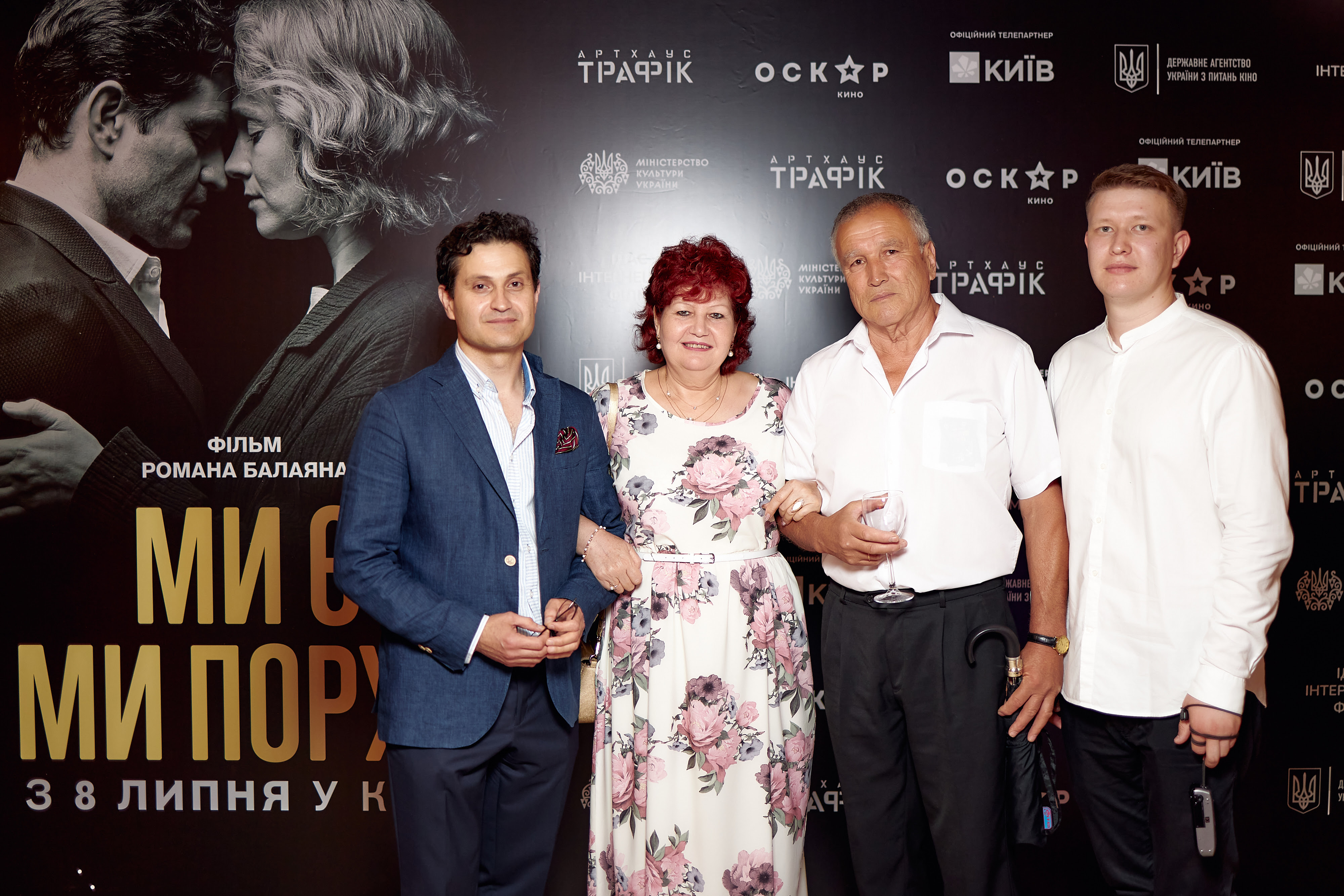 Ахтем Сеітаблаєв, Наріман Алієв режисери