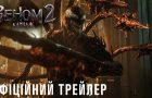 Веном 2: Карнаж: вийшов другий офіційний український трейлер