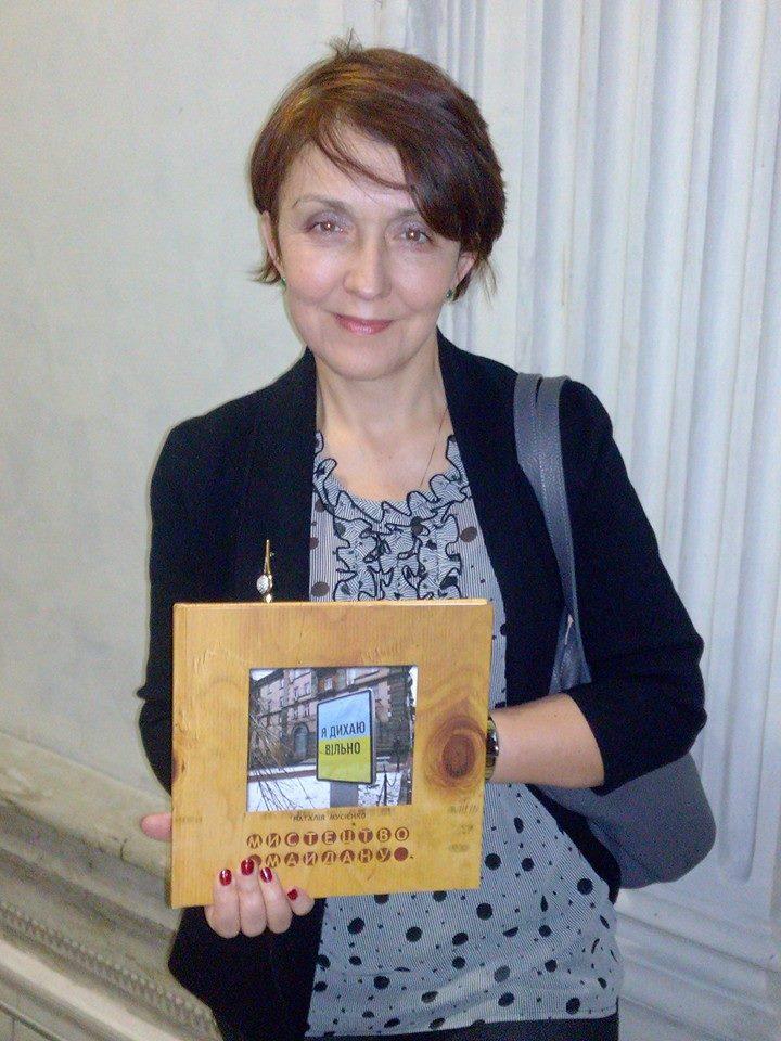 Наталія Мусієнко критикиня