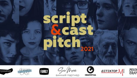 Script & Cast Pitch 2021