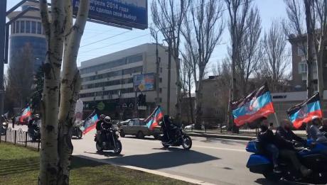 Донецьк 2021 фото