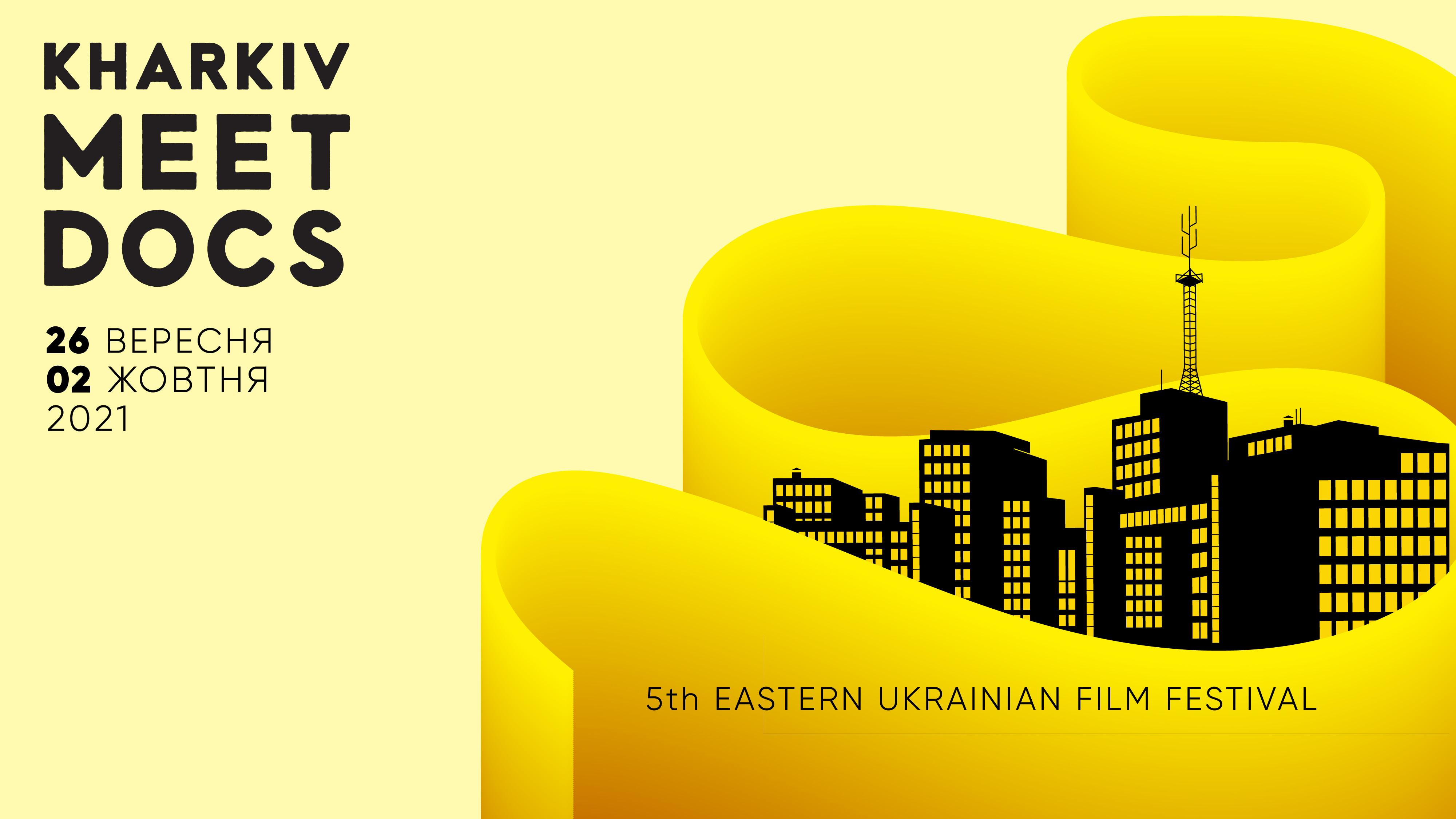 Кінофестиваль Kharkiv MeetDocs 2021 оголосив програму