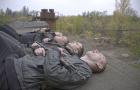 Прем'єра міжнародного трейлера та постер фільму «Носоріг» Олега Сенцова