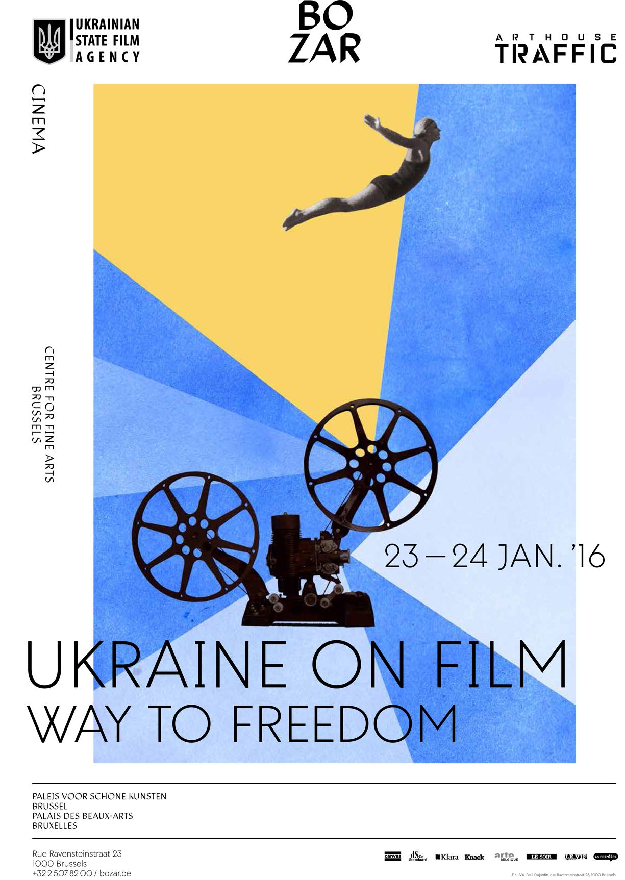 Дни украинского кино впервые пройдут в Брюсселе