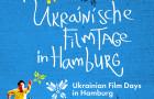 Українські дні кіно у Гамбурзі
