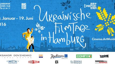 Фестиваль украинского кино в Гамбурге