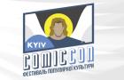 Comic-Con 2016 пройдет в Киеве 14 и 15 мая