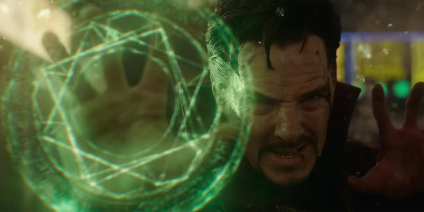Доктор Стрэндж (Doctor Strange)