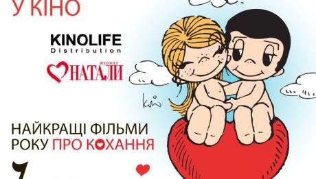 Love is Fest