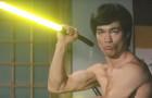 Брюс Ли и световые мечи: как это было