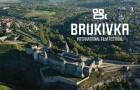 ІІ Міжнародний Кам'янець-Подільський Кінофестиваль «БРУКІВКА» відбудеться у червні
