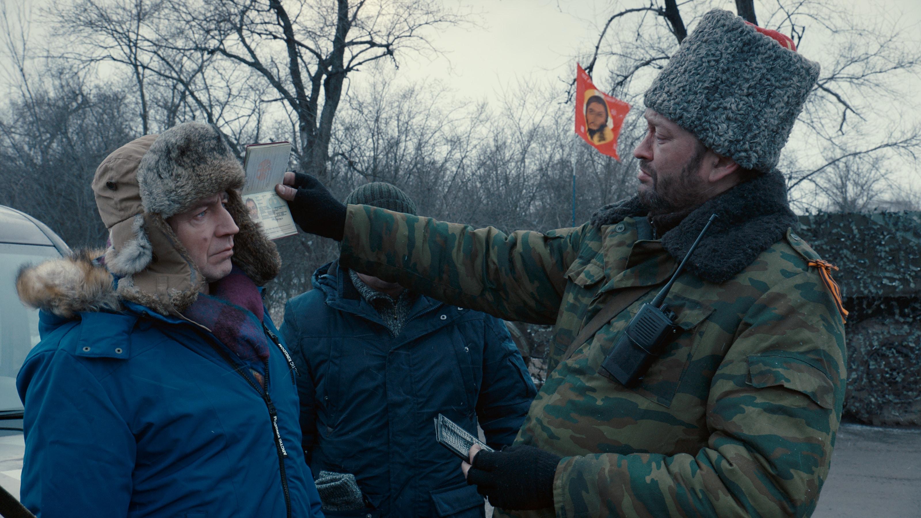 Донбас фільм