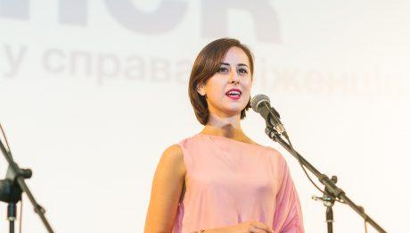 Ільяна Альмасуд
