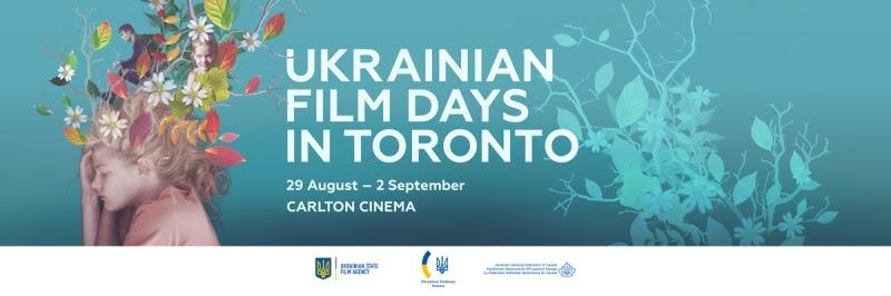 У Торонто пройдуть Дні українського кіно