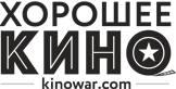Хорошее кино — kinowar.com — Киновар