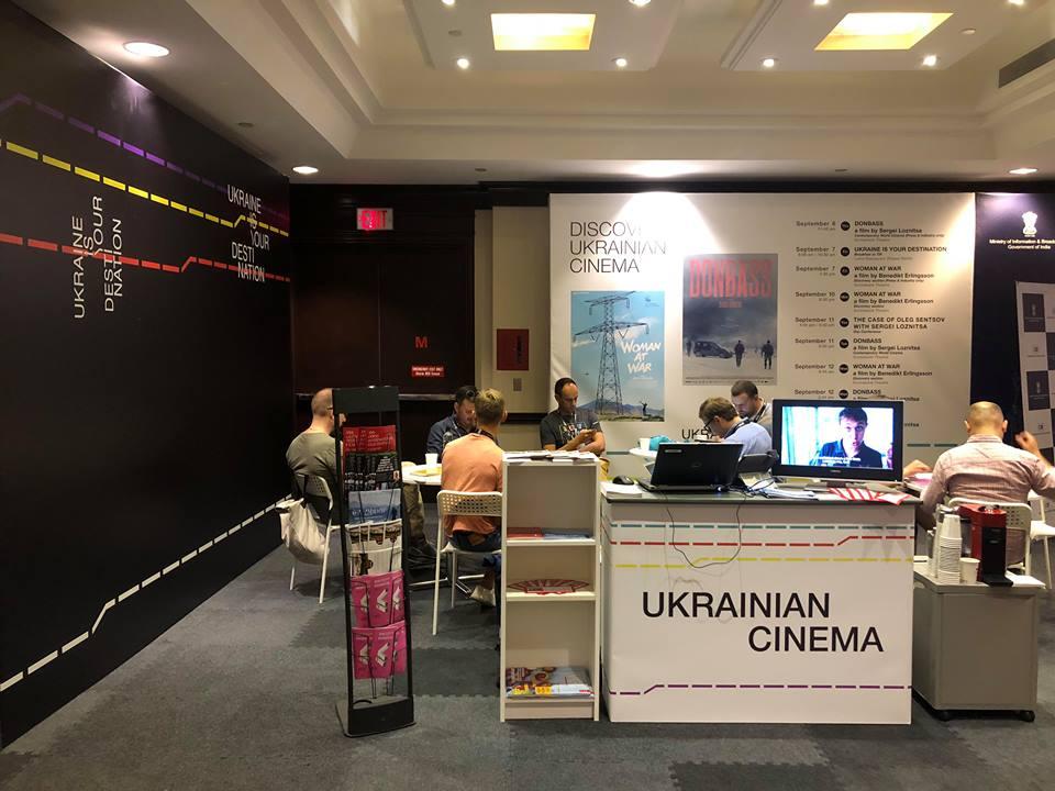 Представлення України на 43-му МКФ у Торонто