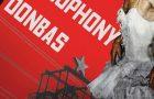 Фільм «Какофонія Донбасу» відібрано до участі у конкурсі 34-го Варшавського кінофестивалю