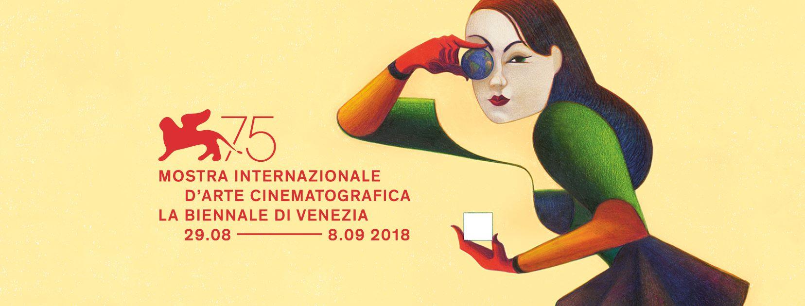 У Венеції покажуть новий фільм Сергія Лозниці